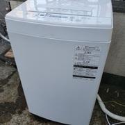 洗濯機処分の作業実績 横浜市中区