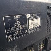 テレビ回収の作業実績 横浜市青葉区
